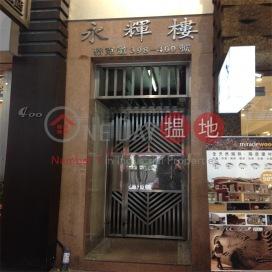 Wing Fai Building,Wan Chai, Hong Kong Island