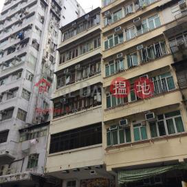白楊街30號,深水埗, 九龍
