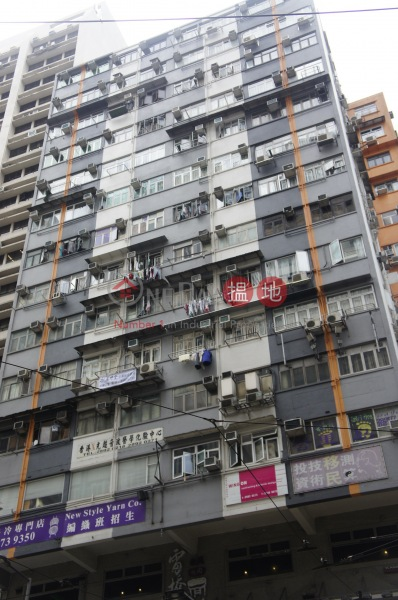 East South Building (East South Building ) Causeway Bay|搵地(OneDay)(2)