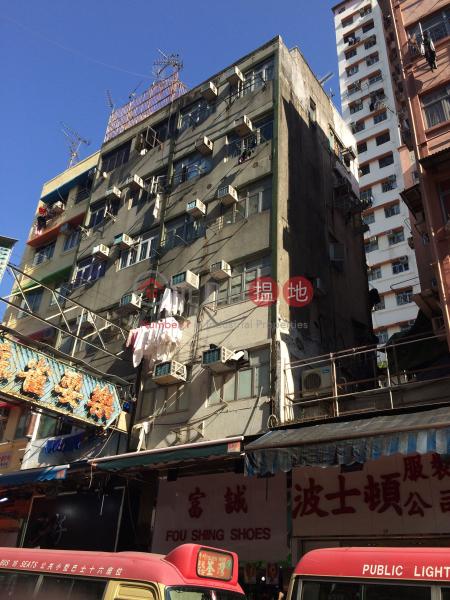 Cheong Shing Building (Cheong Shing Building) Tsuen Wan East|搵地(OneDay)(1)