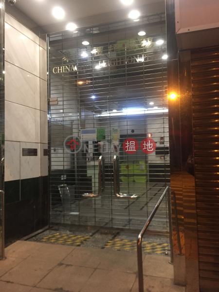 華懋禮頓廣場 (Chinachem Leighton Plaza) 銅鑼灣|搵地(OneDay)(3)