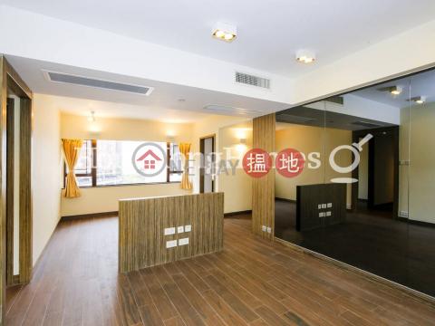 嘉景臺4房豪宅單位出售|灣仔區嘉景臺(Gardenview Heights)出售樓盤 (Proway-LID21594S)_0