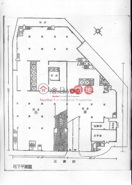 MAI LUEN INDUSTRIAL BLDG, Mai Luen Industrial Building 美聯工業大廈 Rental Listings   Kwai Tsing District (eric.-02104)