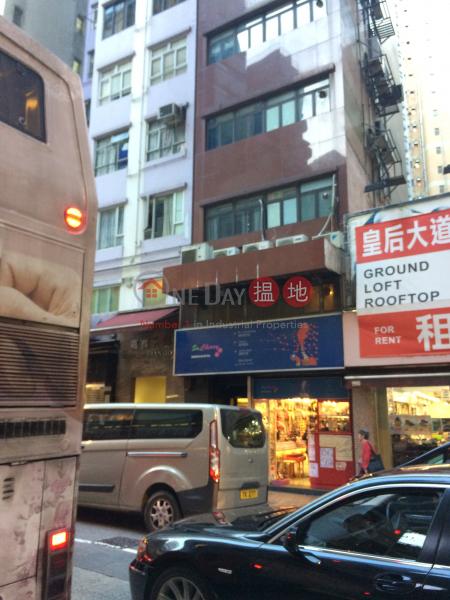 皇后大道中321-323號 (321-323 Queen\'s Road Central) 上環|搵地(OneDay)(2)