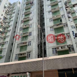 Block C Hang Chien Court Wyler Gardens,To Kwa Wan, Kowloon