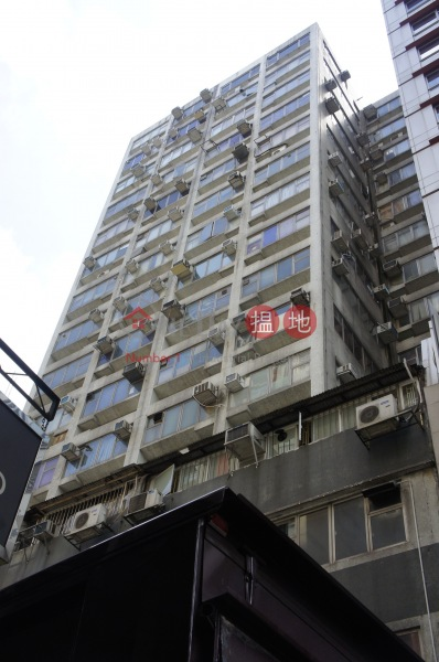 Fu Lee Commercial Building (Fu Lee Commercial Building) Jordan 搵地(OneDay)(1)