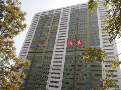 興偉中心|南區興偉中心(Hing Wai Centre)出售樓盤 (INFO@-8305420258)_0