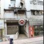 新興工業大廈 (Sun Hing Industrial Building) 南區黃竹坑道46號 - 搵地(OneDay)(1)