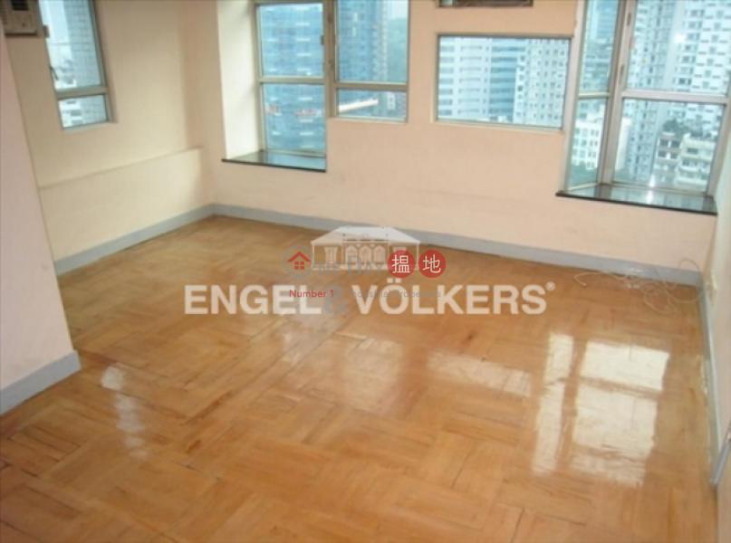 中環兩房一廳筍盤出售|住宅單位23荷李活道 | 中區|香港-出售HK$ 1,148萬