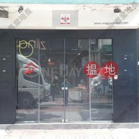 耀華街|灣仔區耀華街31號(31 Yiu Wa Street)出租樓盤 (11B0000102)_0