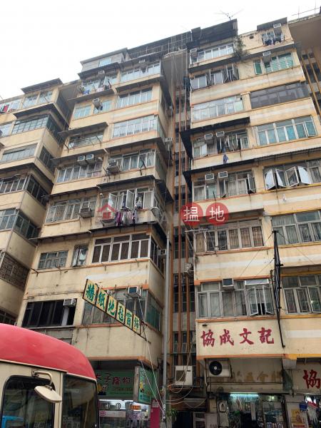 譚公道81號 (81 Tam Kung Road) 土瓜灣|搵地(OneDay)(1)