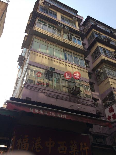 河背街64號 (64 Ho Pui Street) 荃灣東|搵地(OneDay)(1)