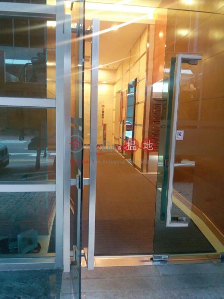 香港搵樓|租樓|二手盤|買樓| 搵地 | 工業大廈-出租樓盤|訊科中心