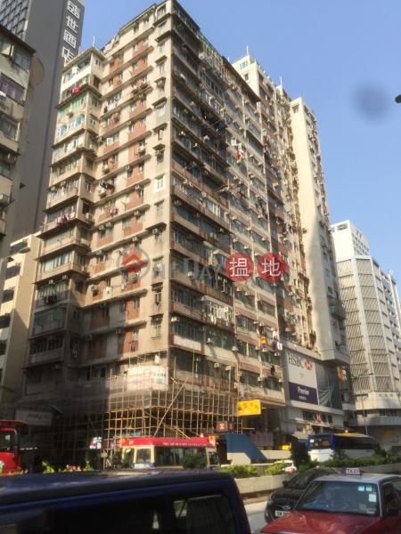 Wing Tak Building (Wing Tak Building) Mong Kok 搵地(OneDay)(1)