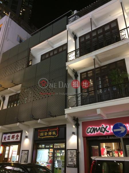 9 Mallory Street (9 Mallory Street) Wan Chai|搵地(OneDay)(1)