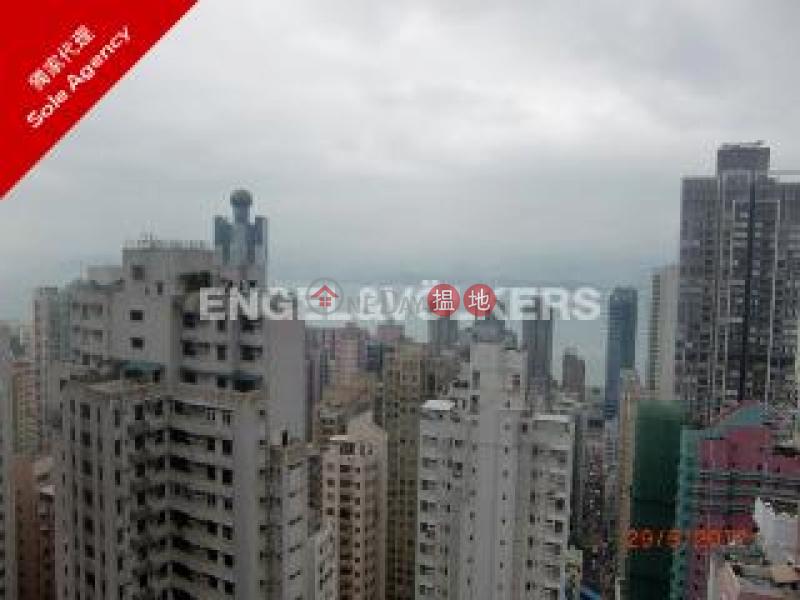 西營盤一房筍盤出售|住宅單位1-2聖士提反里 | 西區|香港-出售HK$ 928萬