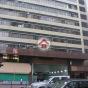 興華中心 (Hing Wah Centre) 九龍城土瓜灣道84號 - 搵地(OneDay)(4)