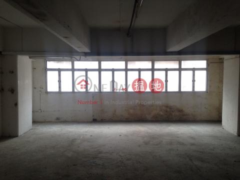 瑞森工業大廈|葵青瑞森工業大廈(Shui Sum Industrial Building)出售樓盤 (tbkit-02892)_0
