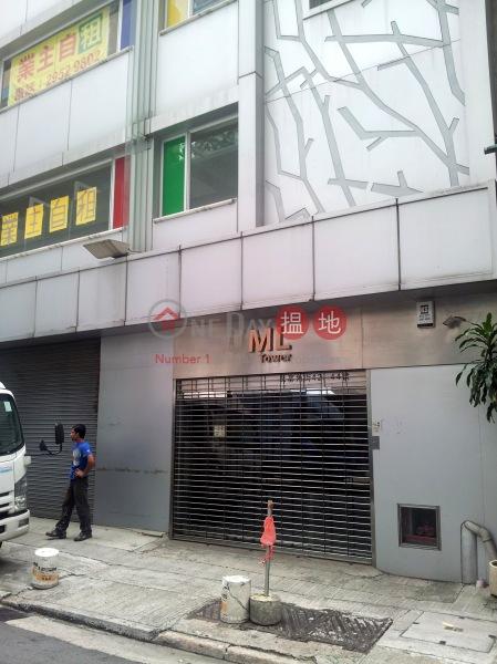 UML Tower (UML Tower) Tsuen Wan East|搵地(OneDay)(2)
