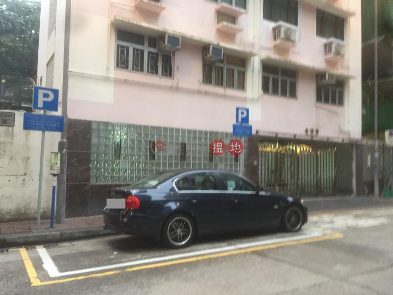 King\'s Mansion (King\'s Mansion) Tsim Sha Tsui|搵地(OneDay)(2)