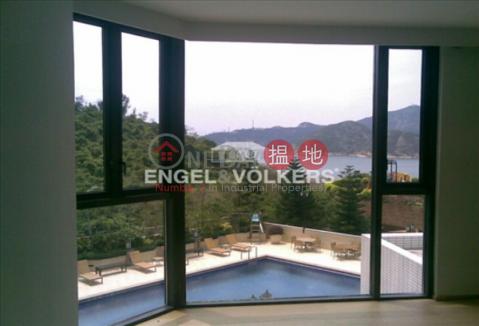 3 Bedroom Family Flat for Sale in Repulse Bay|Belgravia(Belgravia)Sales Listings (EVHK18582)_0