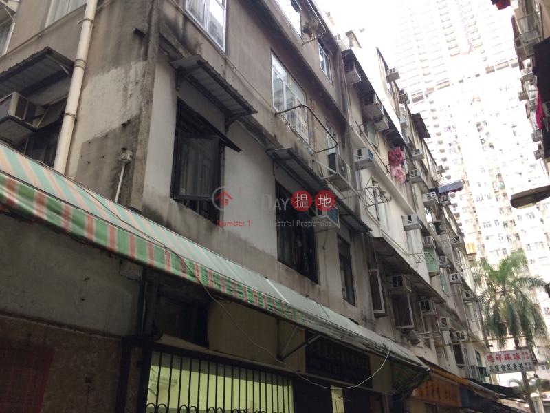 Sung Hing Building (Sung Hing Building) Sai Ying Pun|搵地(OneDay)(1)
