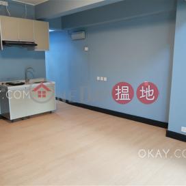 Lovely 3 bedroom in Happy Valley | Rental