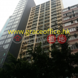 Wan Chai-Gaylord Commercial Building|Wan Chai DistrictGaylord Commercial Building(Gaylord Commercial Building)Sales Listings (KEVIN-1553815651)_0