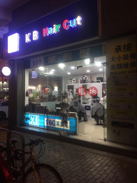 59 Tai Nan Street (59 Tai Nan Street) Prince Edward|搵地(OneDay)(2)