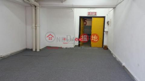 匯力工業中心|荃灣匯力工業中心(Thriving Industrial Centre)出租樓盤 (dicpo-04286)_0