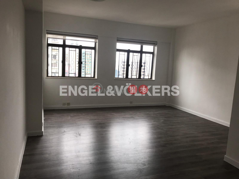 Property Search Hong Kong | OneDay | Residential Rental Listings 3 Bedroom Family Flat for Rent in Mid Levels West