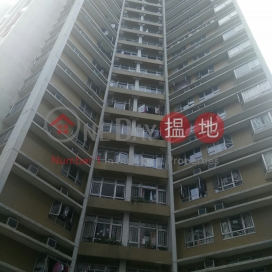 South Horizons Phase 2, Yee Mei Court Block 7,Ap Lei Chau, Hong Kong Island