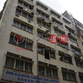 Cheong Lee Building|昌利大廈