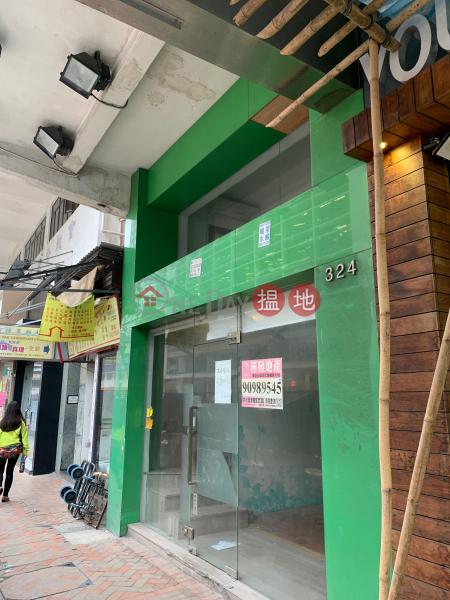 馬頭圍道324號 (324 MA Tau Wai Road) 土瓜灣 搵地(OneDay)(1)