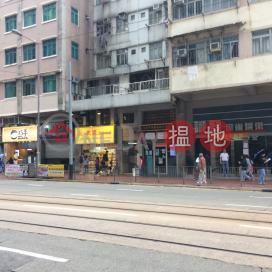 海得堡,筲箕灣, 香港島
