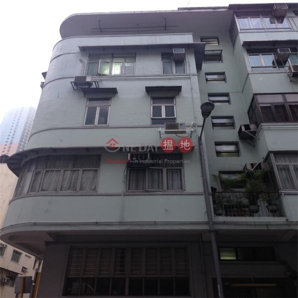西灣河街167-173號 (167-173 Sai Wan Ho Street) 西灣河|搵地(OneDay)(3)