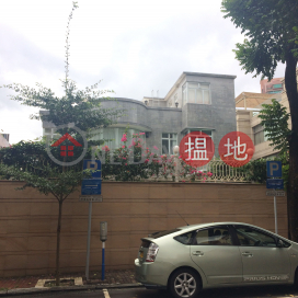 9 Verbena Road,Yau Yat Chuen, Kowloon