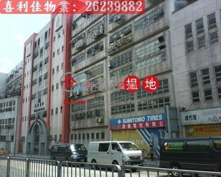 豐隆廣場|粉嶺豐隆廣場(Hong Leong Plaza Fanling)出租樓盤 (charl-02248)
