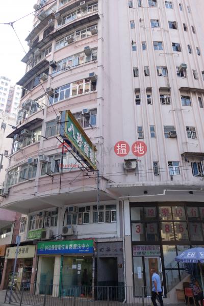Kam Wa Building (Kam Wa Building) Shau Kei Wan|搵地(OneDay)(3)