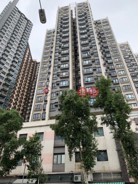 Block 1 Wing Fai Mansion (Block 1 Wing Fai Mansion) To Kwa Wan|搵地(OneDay)(1)