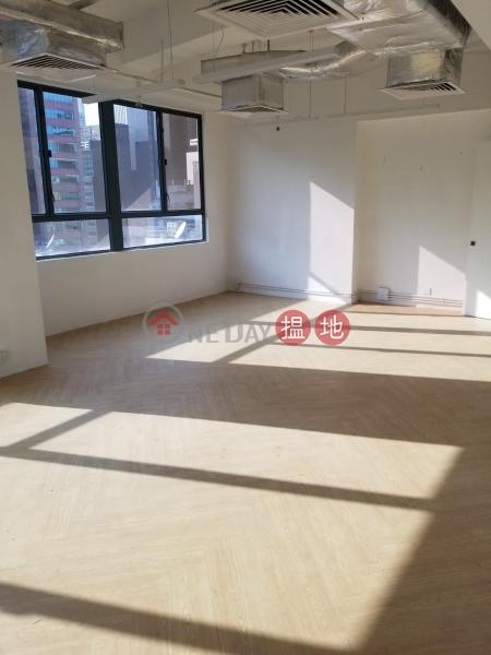 天樂廣場|高層-寫字樓/工商樓盤|出租樓盤-HK$ 22,854/ 月