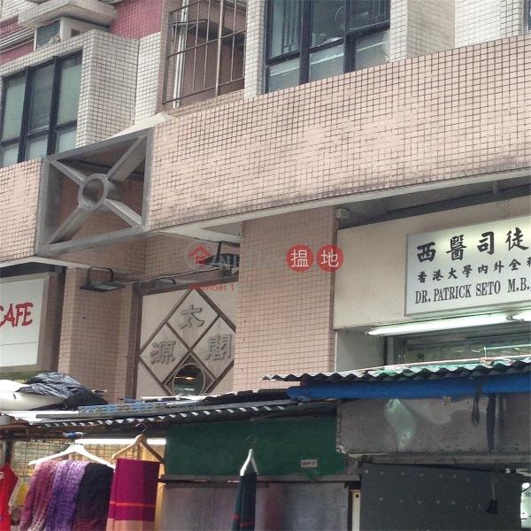 Tai Yuen Court (Tai Yuen Court) Wan Chai|搵地(OneDay)(1)