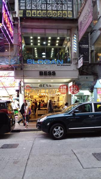 516 Lockhart Road (516 Lockhart Road) Causeway Bay 搵地(OneDay)(2)
