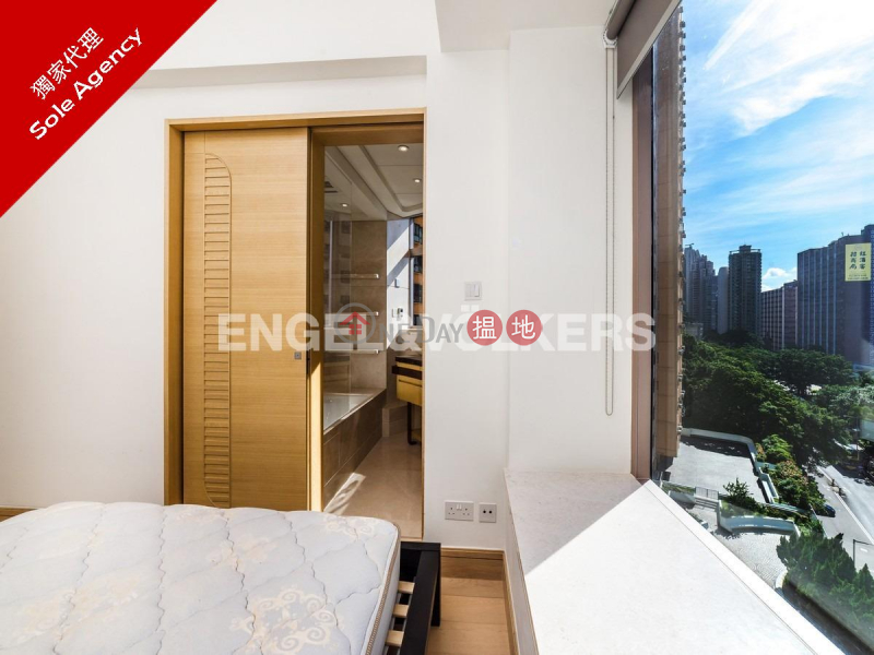 Property Search Hong Kong | OneDay | Residential, Sales Listings | 3 Bedroom Family Flat for Sale in Kennedy Town