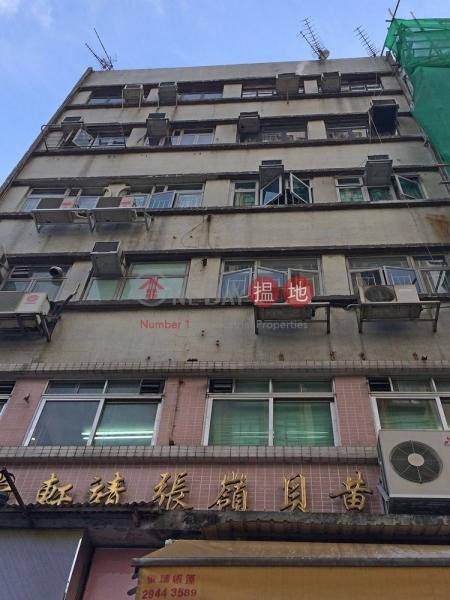 San Fung Avenue 74 (San Fung Avenue 74) Sheung Shui|搵地(OneDay)(2)