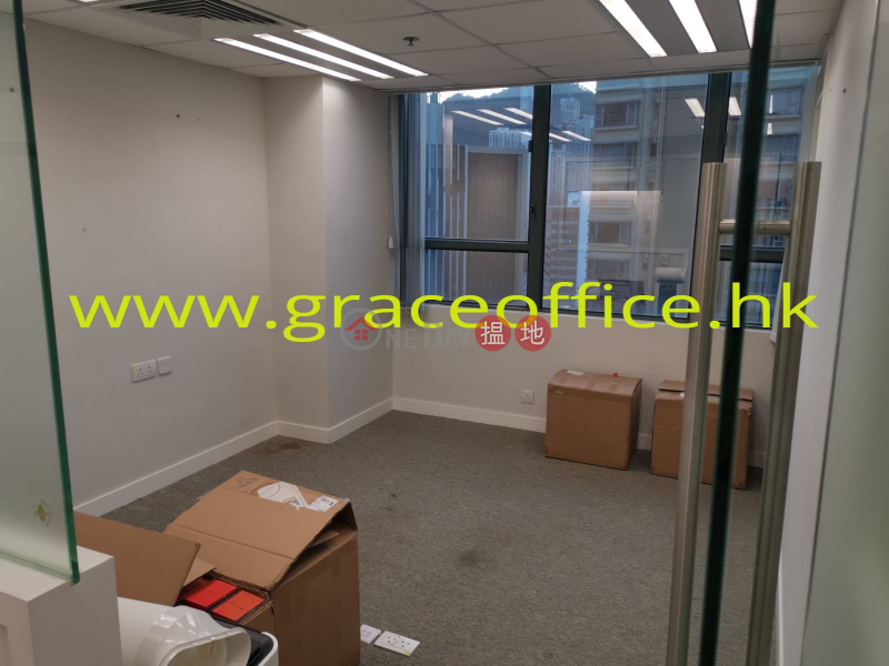 Property Search Hong Kong | OneDay | Office / Commercial Property, Rental Listings Wan Chai-Morrison Plaza