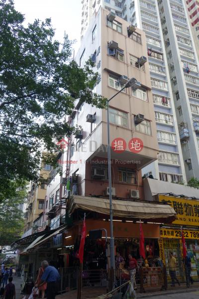 Kwong Shun Building (Kwong Shun Building) Shau Kei Wan 搵地(OneDay)(3)