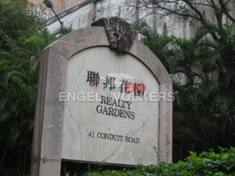1 Bed Flat for Rent in Mid Levels West, Realty Gardens 聯邦花園 Rental Listings | Western District (EVHK41553)