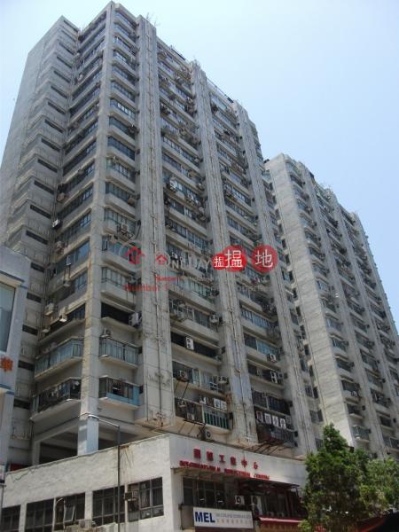 International Industrial Centre, International Industrial Centre 國際工業中心 Rental Listings   Sha Tin (newpo-04566)