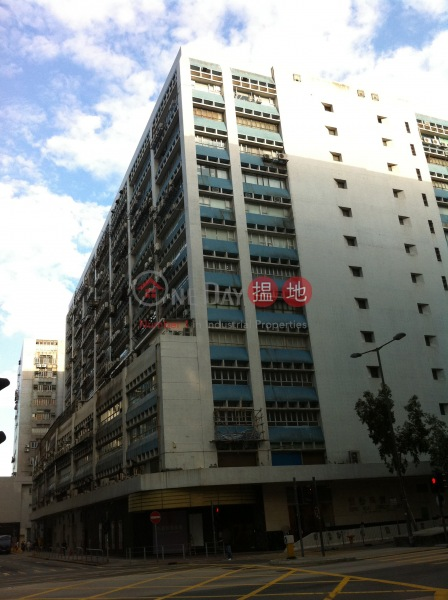 Hang Ngai Jewellery Centre (Hang Ngai Jewellery Centre) Hung Hom|搵地(OneDay)(1)
